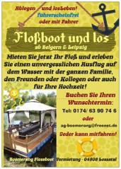 Floßboot und los Leipzig